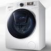 AddWash par Samsung pour ajouter du linge en cours de cycle