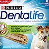 Purina Dentalife : pour un chien en bonne santé