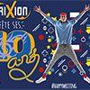 Pilot FriXion fête ses 10 ans ! Découvrez toute la gamme