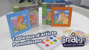 Crea Lign' Pointillisme : Coffret créatif tableaux d'artiste