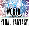Sortie jeux vidéo : World of Final Fantasy, Titanfall 2, Just Dance 2017, Skyrim