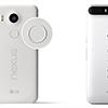Deux nouveaux Nexus � la fin 2016 ?