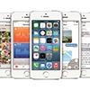 Apple : ce que nous r�serve le 21 mars prochain