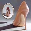 La maison Dior présente son nouvel escarpin Dioressence