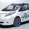 Nissan se lance dans la voiture sans chauffeur !