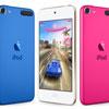 Apple lance la 6ème génération de l'iPod Touch