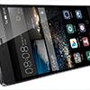 Huawei pr�sentera sa nouvelle offre mobile au MWC