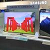 Les nouvelles TV SUHD de Samsung