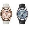 Gear S2 : Deux nouveaux mod�les pour la montre connect�e de Samsung