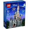 Lego : 4080 pièces pour construire le château de la Belle au Bois Dormant