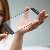 Un lecteur d'empreintes digitales sous l'�cran d'un smartphone par LG