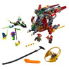 Lego Jet hybride 2-en-1 de Ronin, Grand prix du jouet 2015